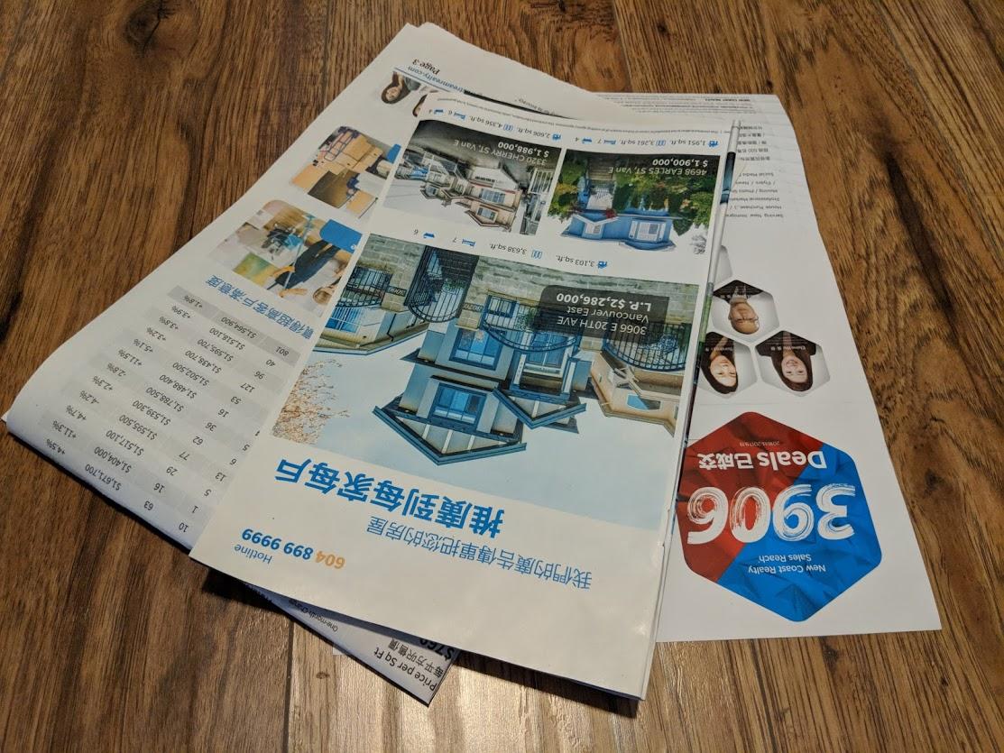Realtor rankings: Foreign buyer exodus hits realtors hard